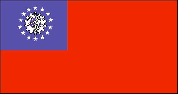 緬甸個人旅游簽證