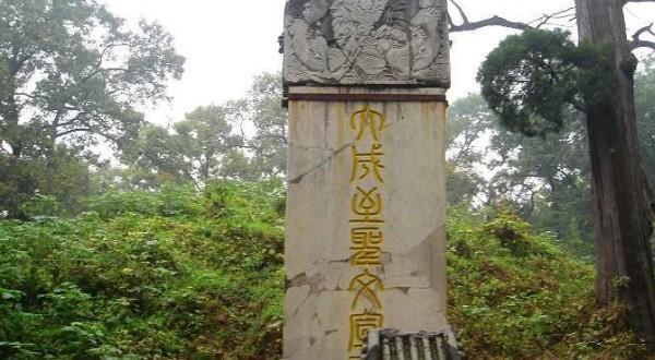 孔子墓,最后一个王字被前面的供台挡住了下面一横