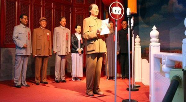 毛泽东同志纪念馆