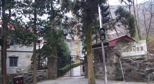 庐山别墅外观图
