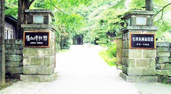 庐山博物馆外观图