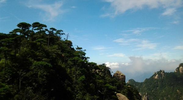 三清山景观