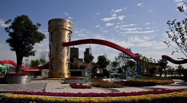 世界园艺博览园风光