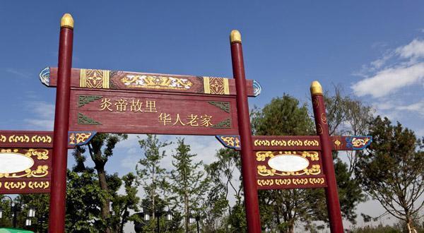 世界园艺博览园景观
