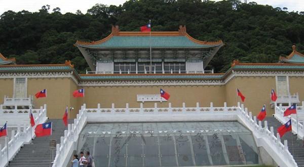 故宫博物院风景