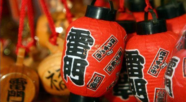 日本包机直飞——东京、大阪、京都、富士山、箱根全景8日游(包机直飞、一站直达)