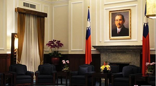台北总统府内部