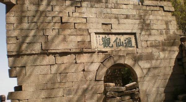 华山风景名胜区通仙观
