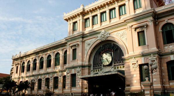 外观西贡市邮政大楼