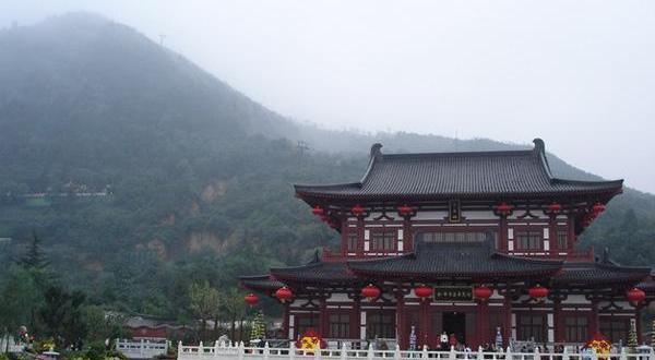 骊山森林公园风景
