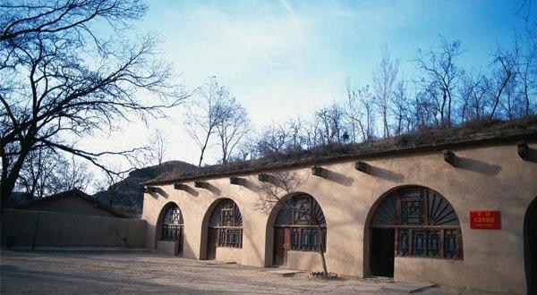 延安革命纪念馆景观
