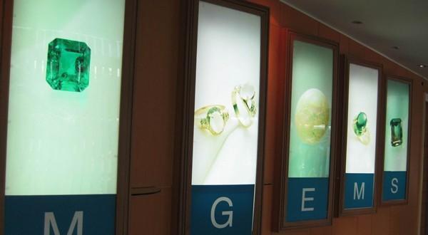 皇家珠宝中心珠宝展示
