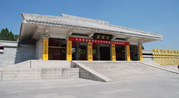 轩辕庙建筑