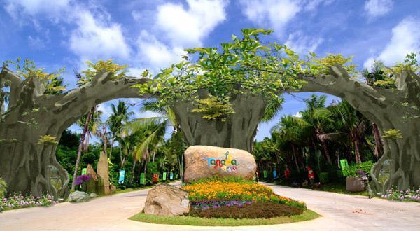 呀诺达雨林文化旅游区风景
