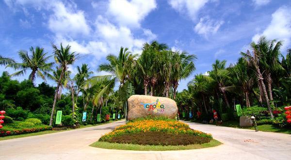 呀诺达雨林文化旅游区景区入口