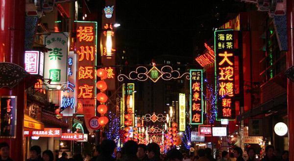横滨中华街夜景