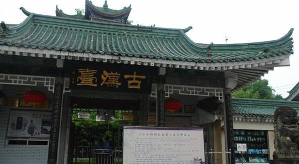 汉中博物馆外景