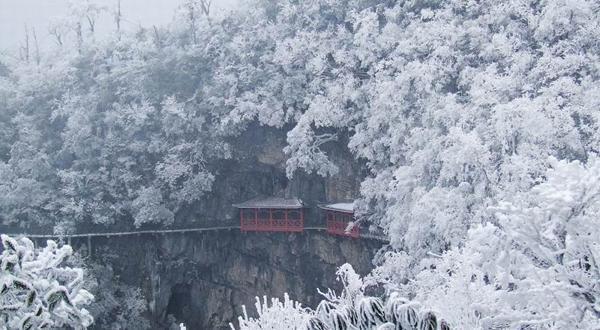 杨家界雪景