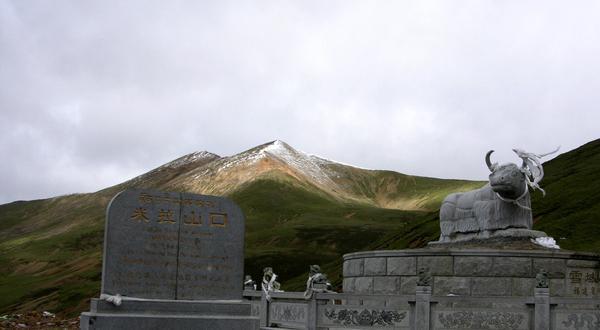 米拉山口一景