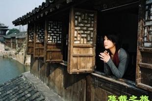 【悠哉之旅】南京无锡苏州杭州上海+乌镇+西塘(纯玩无购物) 单飞七天