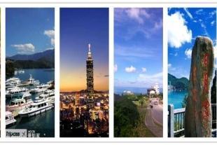 台湾新春环岛8日游(自由活动一日)