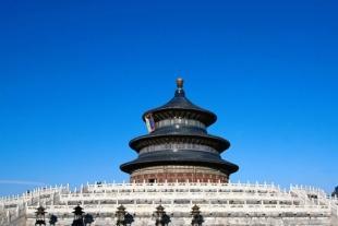 京非昔比—北京送天津双飞5日游