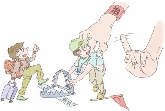 """中国康辉西安国际旅行社有限责任公司积极抵制""""不合理低价游"""""""