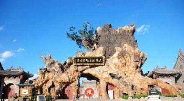 大槐树、王家大院宿平遥品质二日游