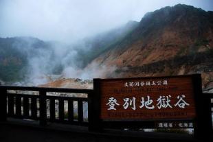 邂逅九州雙溫泉 5 日游