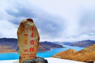 完美藏地   拉薩、林芝、羊湖、納木措雙飛8日