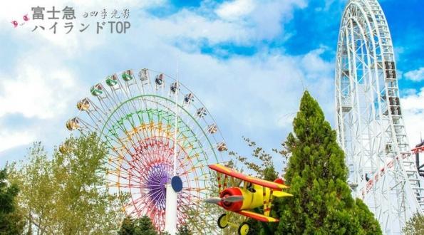 乐享暑期——日本本州亲子双乐园环岛8日游(直飞大阪,点亮心中童话奇梦)