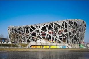 走进中科院-北京北戴河双卧七日游