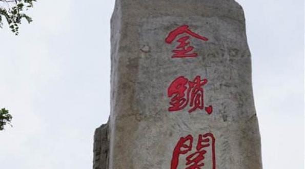 金锁关石林·网红桥一日游