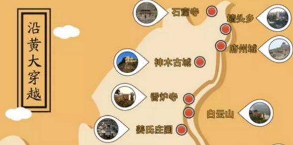 中秋节&国庆节西安周边旅游线路