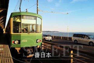 东京湾之恋