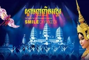 铂金五星柬埔寨4晚6日游