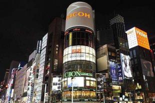 乐享日本东京深度5日游