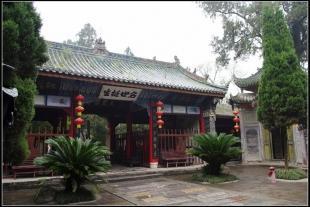 汉中全景二日游