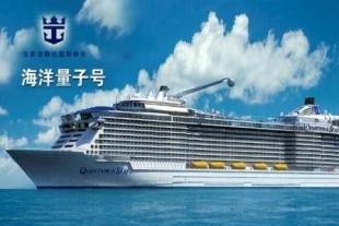 <发现旅途>--【海洋量子号】2018年10月01日 上海-鹿儿岛-神户(过夜)上海 6晚7天