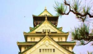 日本本州海之京都迪士尼