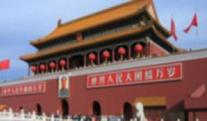 【国内北京-(2018秋)京艳紫禁城(含香山)去飞(天津)回卧6日游