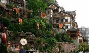 重庆武隆 天坑三桥+地缝:双动3日游