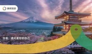 海洋量子号 上海-福冈-熊本-上海5晚6天