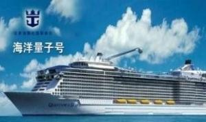 <发现旅途>--【海洋量子号】2018年10月15日 上海-鹿儿岛-八代(熊本)-上海 5晚6天
