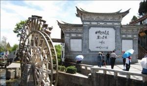 海景酒店+丽江特色客栈-云南丽江+大理+泸沽湖7日6晚