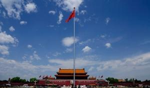 金秋香山红叶季·品德云社相声-北京6日4晚跟团游