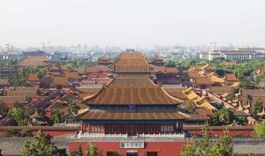 金秋时节-北京单地接4日3晚