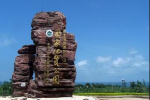 臻美桂林+北海潿洲島雙飛8日游