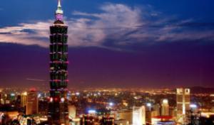最.台湾环岛直飞八日