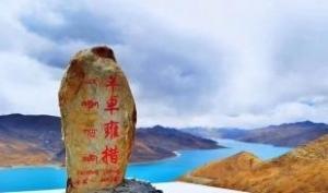 包机游西藏双飞6天